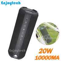 New 10000mAH 20W Cycling Wireless Bluetooth Speaker For Bike Waterproof Portable Subwoofer MP3 Player for IPhone Xiaomi Phones