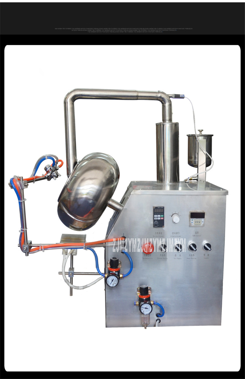 110V / 220V BYC-300 Tablet Series Coating Machine / Coater Pill Machine, Suitable for Most Coating Material speed 46 r / min 3