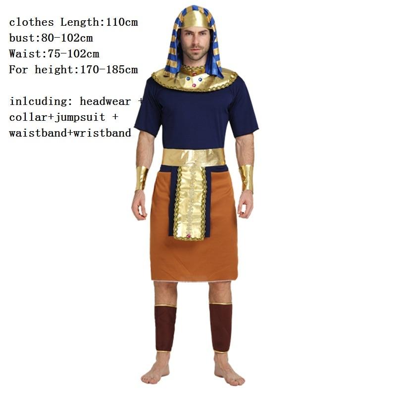 0f444b7e4ced99 US $19.47 15% OFF Erwachsene Männer Männlichen Alte Ägypten Pharao Kostüm  Bühnen Kostüme Party Kleid Dekoration Purim Halloween Weihnachten in ...