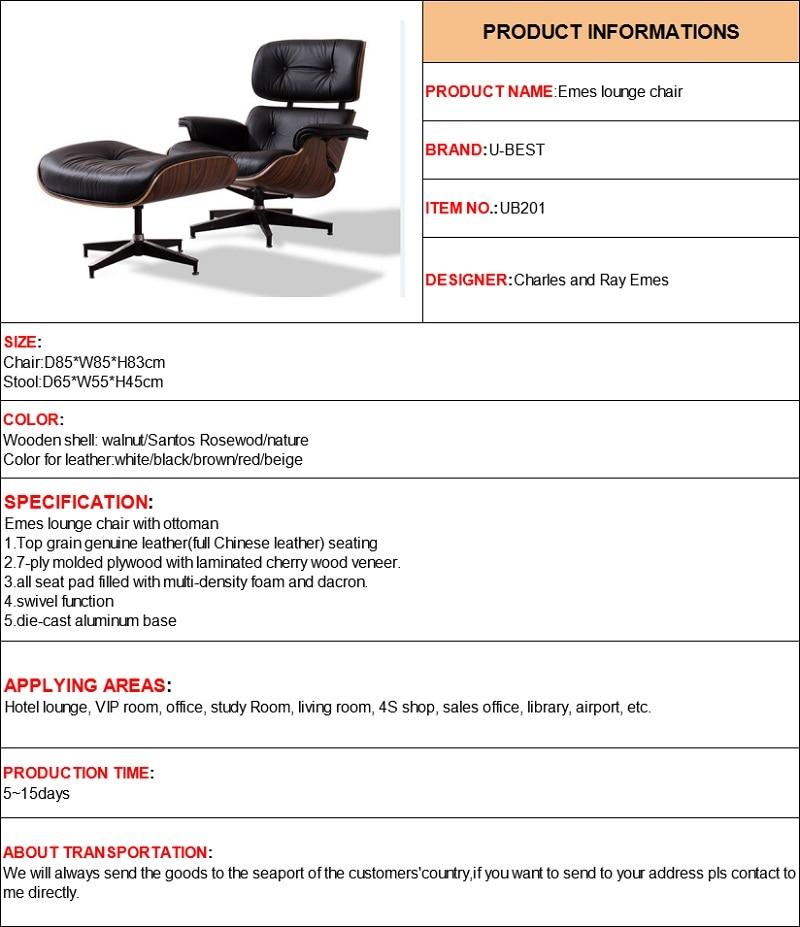 8c2a783666 U Best High Replica European Style Designer Furniture Cherry Walnut Wood Fancy Charles Lounge Chair Pony Leather December 2019