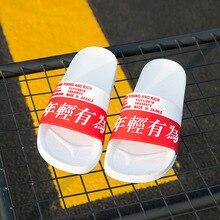 купить beach flip flops men slippers outdoor Summer 2019 new couples home slippers women slides men's bathroom slip zapatos de hombre по цене 850.69 рублей
