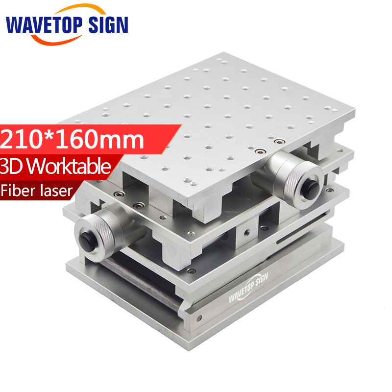 3D worktable laser mark machine 3D worktable 210*160*100mm z axis lift range 100mm good quality fiber laser mark machine lift worktable laser mark machine lead head up and down system lift system height 600mm 800mm