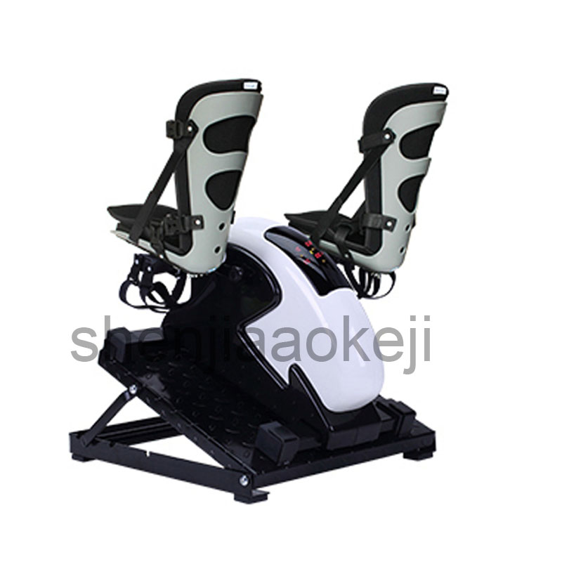 Home Rehabilitation bicycle training equipment stroke hemiplegia lower limb joint rehabilitation equipment 220V upper lower limbs physiotherapy rehabilitation exercise therapy bike for serious hemiplegia apoplexy stroke patient lying in bed