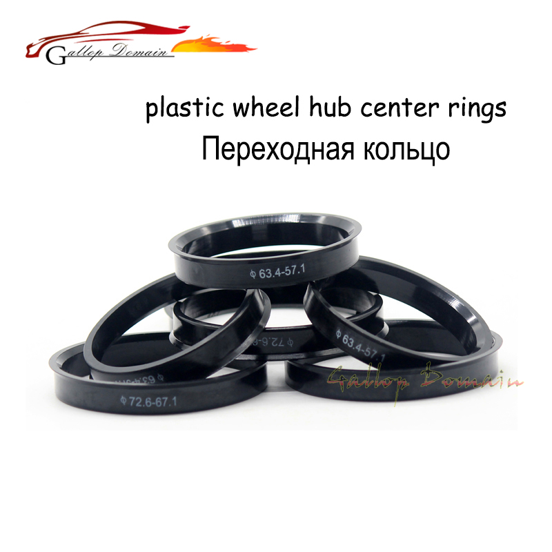 Gallop Domain 4pieces/lots 74.1-72.6 Hub Centric Rings OD=74.1mm ID= 72.6mm Plastic Wheel hub rings Free Shipping Car-Styling