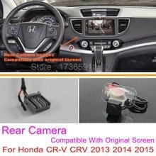 Для Honda CR-V CRV 2013 2014 2015/RCA & Оригинальный Экран совместимость/Автомобильная Камера Заднего вида Комплектов/HD Резервное Копирование Обратный камера