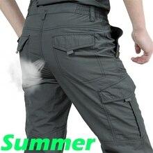 Мужские тонкие брюки-карго для работы в армейском стиле, дышащие водонепроницаемые быстросохнущие мужские брюки, повседневные летние брюки в стиле милитари, тактические брюки