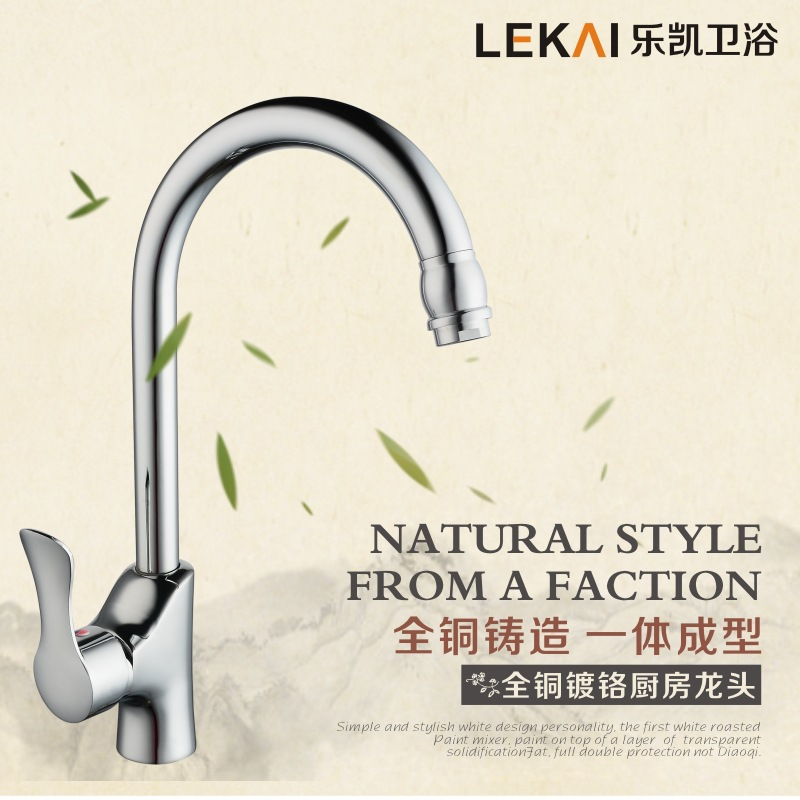 Thumbs up kitchen faucet hot and cold water tank faucet vegetable bowl lead free rotating kitchen