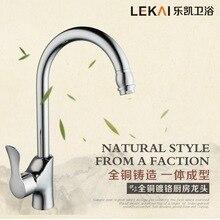 Пальцы кухонный кран горячей и холодной воды кран растительное миску свинца вращающийся кухонный кран