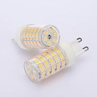 HZFCEW G9 8W LED Bulb 100W Equivalent 360 Degree Omni Beam Angle Non dimmable 3000K/ 6500K AC110V/AC240V 10 pack FR132
