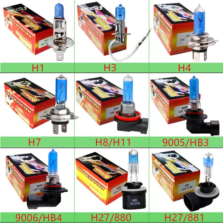 12V 55W H1 H3 H4 H7 H8 H9 H11 9005 / HB3 9006 / HB4 Halogen Bulbs Car Headlight Lamp White Auto HeadLamp 100W