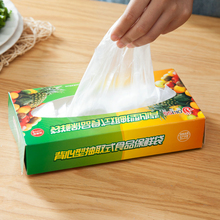 Buy plastic wrap products and get free shipping on AliExpress com