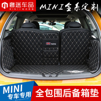 5 шт./6 шт. багажник автомобиля анти грязный коврик с защитой от проколов волокно кожа для BMW MINI clumban cooper countryman F54 F55 F56 F60 R55 R56