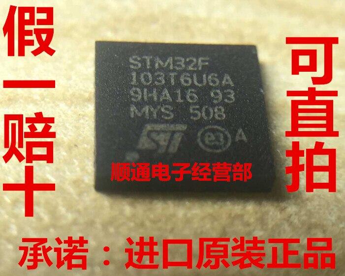 Цена STM32F103T6U6A