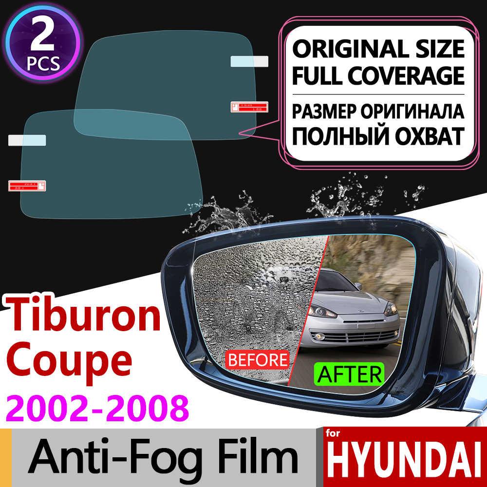 現代ティブロン Tuscani でクーペ 2002 〜 2008 フルカバーアンチフォグフィルムバックミラー防雨アクセサリー 2003 2004 2005 2006
