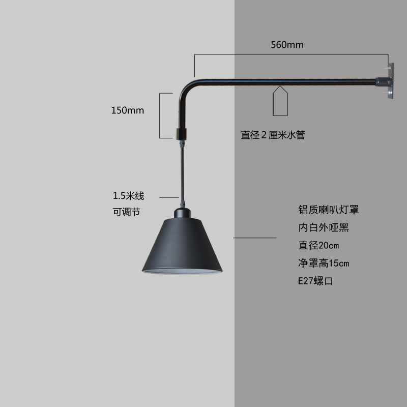 Adjustable Art Deco Wall Lamp Industrial Extendable Wall