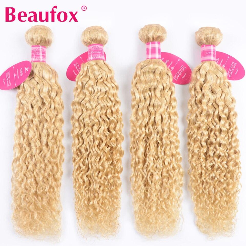 Beaufox 613 Blonde Peruvian Hair Bundles Water Wave 4 Bundles 100% Human Hair Weaving 613 Blonde Bundles Remy Hair Extensions (8)