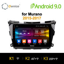 Ownice K1 K2 K3 10,1 «Octa core Android 9,0 навигация GPS, DVD Радио для Nissan Мурано 2015 ~ 2017 Поддержка 4G SIM DAB + 32G Встроенная память