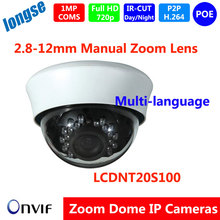 Manual zoom lens 2.8-12mm ip camera 720p 1mp cmos sensor with POE night vision 21pcs leds dome mini network cam