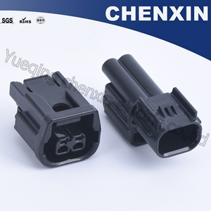 Image 2 - Black 2 pin car auto connector (1.5) male and female HX Sealed Series Auto Daytime Running Light Plug 6181 6851  6189 7408