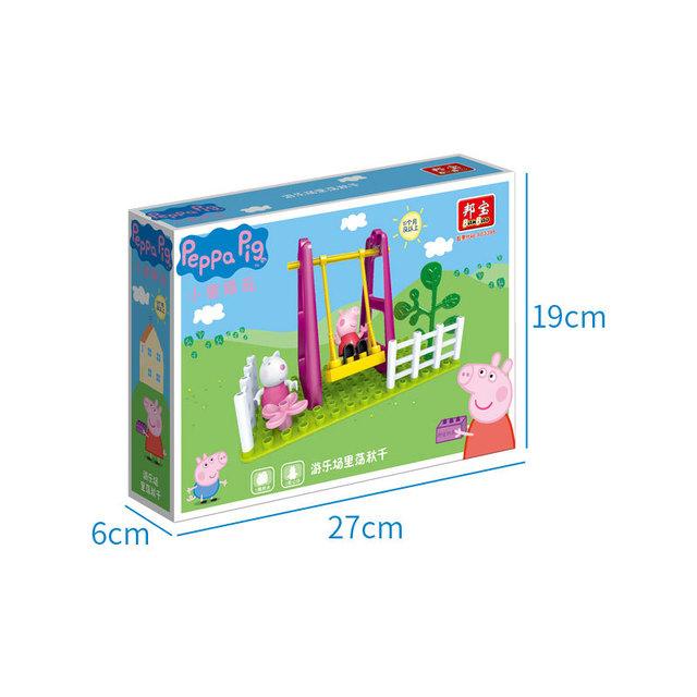 Peppa Pig Playground Toys