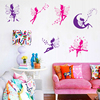 Cartoon Six Little fairy wall sticker for kids girls room – Free Shipping fairy decals For Kids Rooms