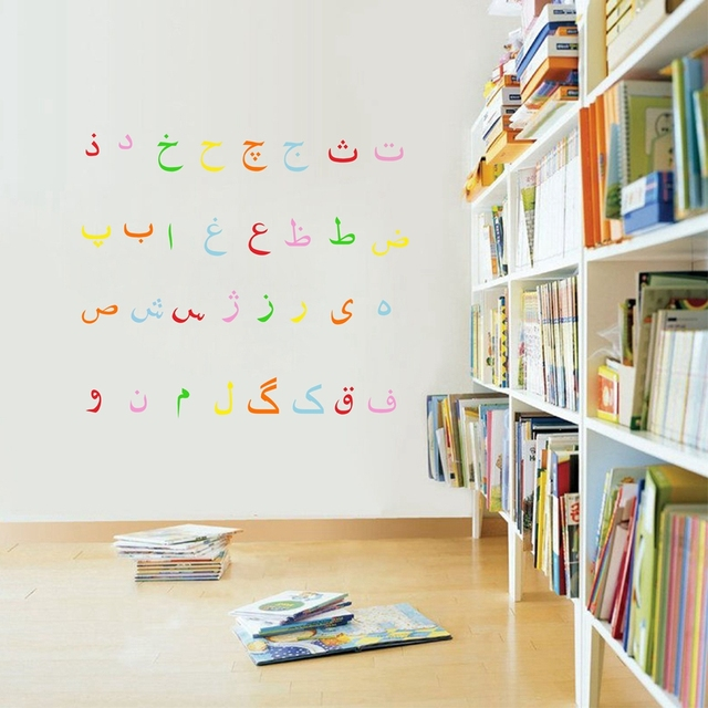 Free Shipping Alphabet Wall Stickers , Alphabet Vinyl Wall Decals