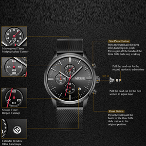 Image 5 - MEGIR chronograph mens quartz watch slim mesh steel band men watches gold casual business brand male clock wristwatches MG2011