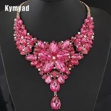 Ожерелье чокер kymyad женское в стиле ретро Массивное колье