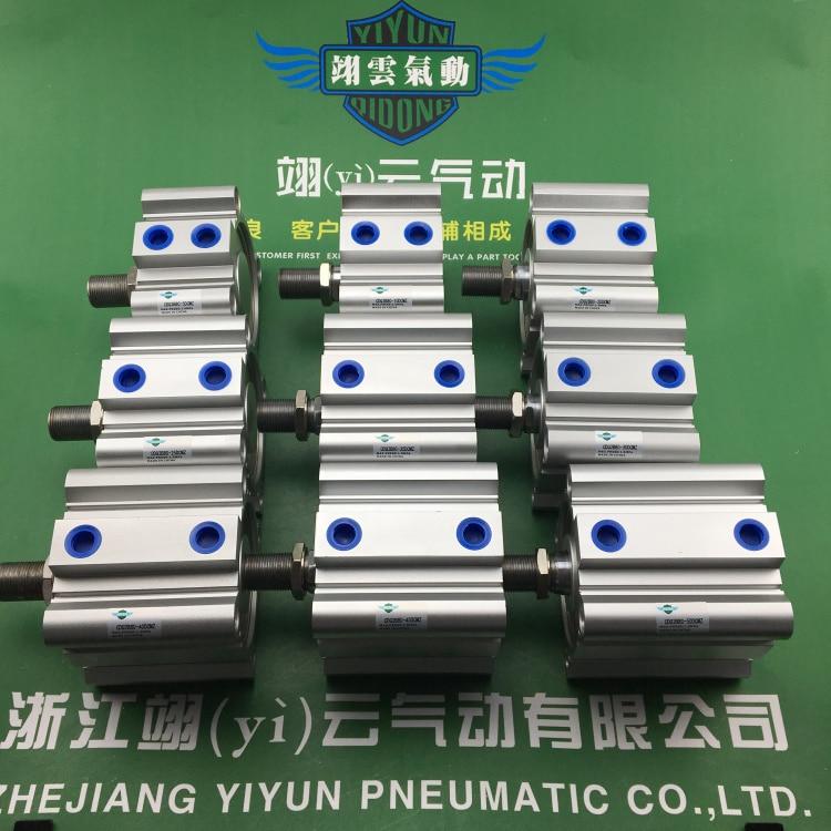 все цены на CDQ2B80-50DCMZ CDQ2B80-75DCMZ CDQ2B80-100DCMZ SMC pneumatics pneumatic cylinder Pneumatic tools Compact cylinder онлайн