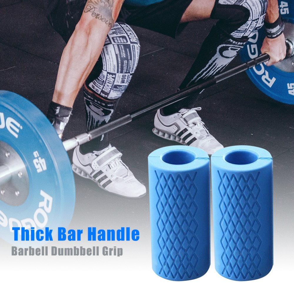 1 Pair Dumbbell Thick Bar Handles Pull Up Weightlifting Support Barbell Grips Silicone Anti-slip Protect Pad Fitness Fat Grip