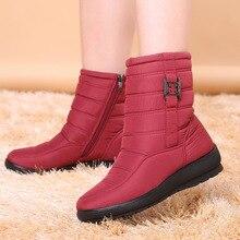 Зимние женские ботинки Брендовые женские зимние ботинки матери обувь для вождения водонепроницаемая обувь модные теплые противоскользящие повседневные ботинки плюс Размеры