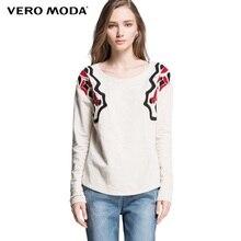 [$30-$15] Vero Moda бренд горячей Для женщин прелестные модные туфли удобные хлопковые Повседневное вязаный свитер дамы Пуловеры для женщин Обувь для девочек пальто 314302016