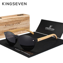 KINGSEVEN 2018 Natural bamboo Sunglasses UV protection Glass