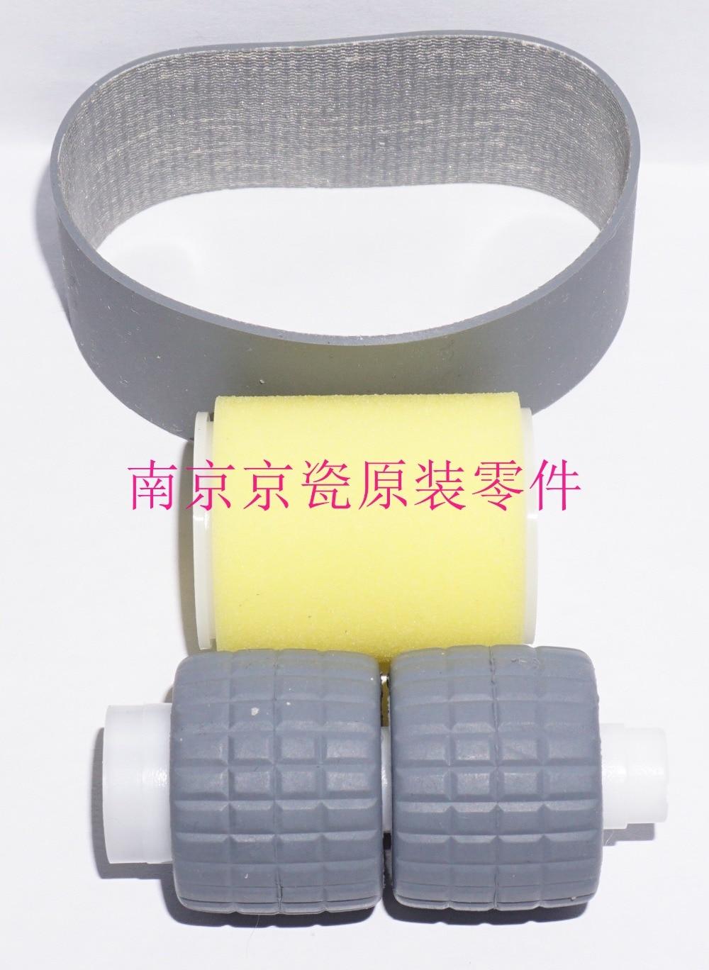 Новые оригинальные Kyocera 303h607020 303jx07460 303jx07330 шкив RSS АПД (1 комплект из 3) для: km-3050 4050 5050 dp-700