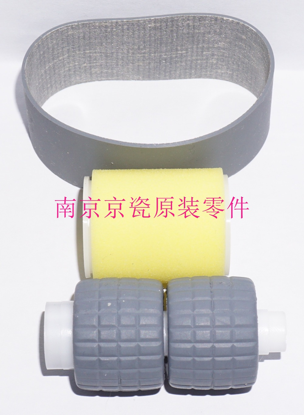 New Original Kyocera 303H607020 303JX07460 303JX07330 POULIE FEED ADF (1 set de 3) pour: KM-3050 4050 5050 DP-700