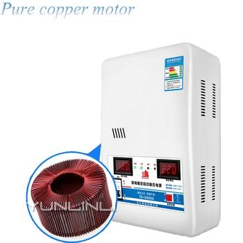 15KVa Voltage Stabilizer With Input Voltage 120V-270V & Output 220V Household Automatic Stabilized Power Supply Tool TM-15000VA