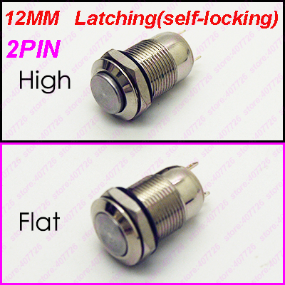 1PC  12MM 2PIN Self-locking Metal Button Switch Fixed Latching Waterproof Metal Push Button Car System Home use  High/Flat Head
