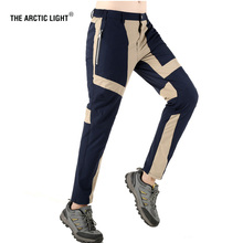 THE ARCTIC LIGHT Outdoor Sports Pants Summer Professional Men Fishing Anti-static Anti-UV Quick Drying Breathable Mountain