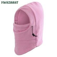 Thick Double layer Baby Hat Autumn Winter for Boys Girls Women Men Beanies Cap Plus Velvet Warm Hooded Riding Unisex