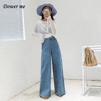 צבע טהור בסגנון קוריאני נשים גבירותיי ג 'ינס רך פשוט מכנסיים ג' ינס מזדמן מכנסיים רגל רחבים מכנסיים בציר נשי YN1354