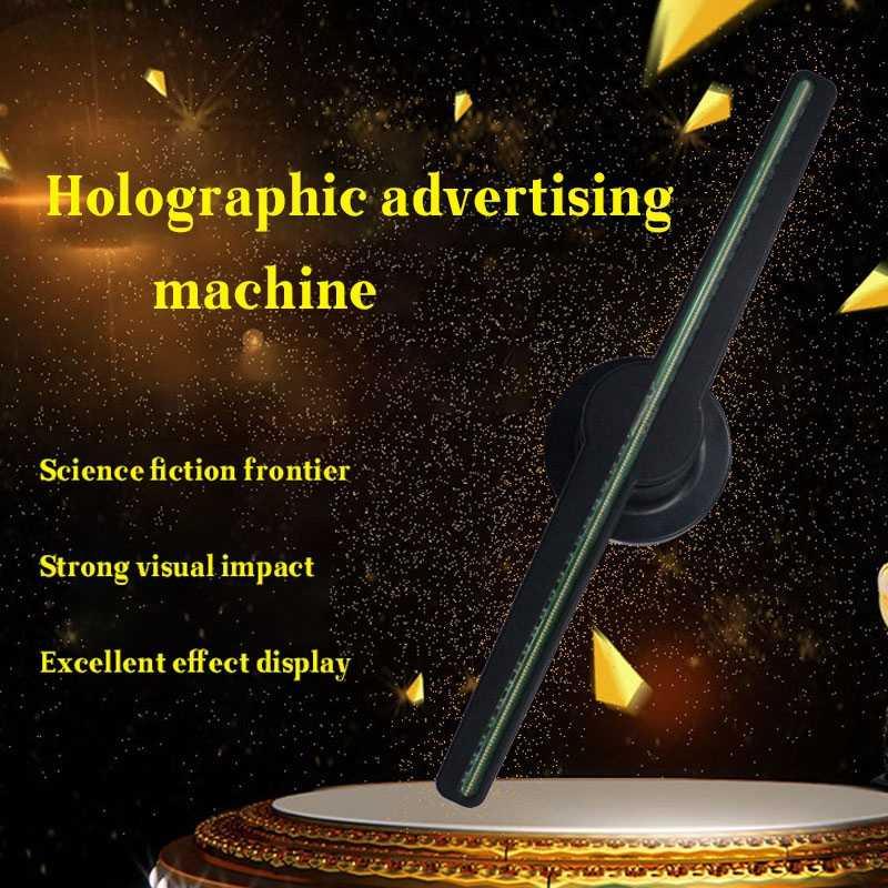 СВЕТОДИОДНЫЙ 3D Новинка вентилятор голограмма проекционный свет рекламный дисплей голографическое изображение лампа пульт дистанционного голографический проигрыватель украшения света