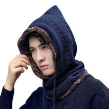 Модная осенне-зимняя женская и мужская Вельветовая вязаная шапка с капюшоном, шарф, набор для мальчиков, Толстая теплая шапка, шарфы, мужские вязаные шапочки, шапки