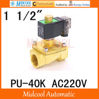 Free shipping popular type solenoid vale PU 40K normally open type AC220V 2way 2position