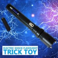 Электрошоковые палочки, шокирующий фонарик, Shocker2-In-1, Электрический антистрессовый гаджет, шутка, розыгрыш, игрушка, новинка детских игрушек