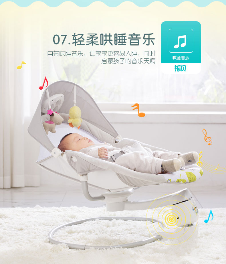 HTB1d8SoaN2rK1RkSnhJq6ykdpXaf Baby rocking chair baby electric cradle rocking chair comfort with baby comfort newborn shaker