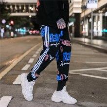 Cool Man Casual Fashion Graffiti Camo Pants Reflective Cotton Streetwear Elastic Hip Hop Skateboard Popular Male Joggers