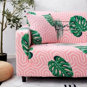 Image 4 - Parkshin Cubierta del sofá de LICRA elástica de hoja nórdica, envolvente, para sala de estar