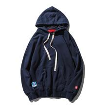 Hoodies solid fashion men's sportswear hoodie with hat