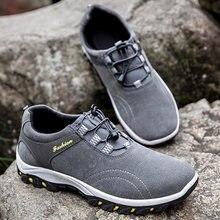 Мужские прогулочные кеды износостойкие уличные кроссовки обувь