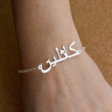 цена Islam Jewelry Personalized Font Pendant Bracelets Stainless Steel Gold Chain Custom Arabic Name Bracelet Women Bridesmaid Gift онлайн в 2017 году